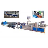 China PE / PP / PP - R / PERT Plastic Pipe Extrusion Machine High Speed Advanced Design in plastic extrusion on sale