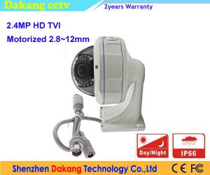 China Vandal Proof Home Security Motorised IP Camera Network Wall Mount on sale