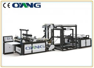 China Auto Handle Adjust Non Woven Box Bag Making Machine / Production Speed 40 - 100pcs/Min on sale