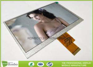 China 40Pin LVDS Interface 7.0 Inch 1024x600 TFT LCD Display Replace HJ070NA - 13A on sale