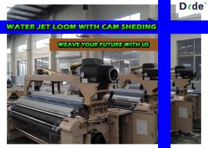 China Double Nozzle Water Jet Weaving Machine For Twill Weaving High Performance on sale