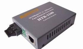 China sell ethernet media converter,optical fiber transceiver HTB-1100S-B13(15) on sale