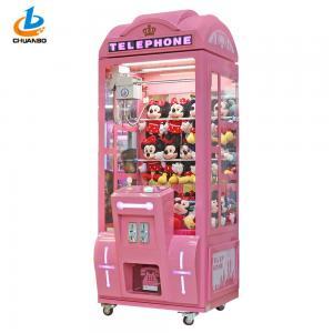 China Crown Pink Arcade Crane Machine / Toy Grabber Machine Aluminium Frame on sale