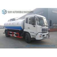 China 4x2 Driving Type Vacuum Tank Truck Cummins 210hp Fecal Suction Truck Vacuum Tank Truck on sale