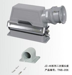 China JZ-46 220V 16A Electrical Switchgear Components Socket Plug Aluminium Contact on sale