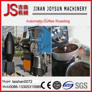 China 6kgs Coffee House Commercial Coffee Roaster Coffee Roasting Equipment on sale