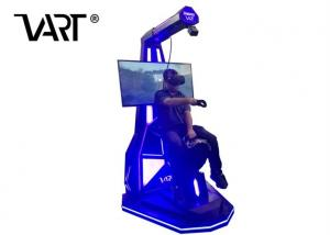 China Great VR Machine With Shooting Game Virtual Reality Equipment Simulator With Safety Standard on sale