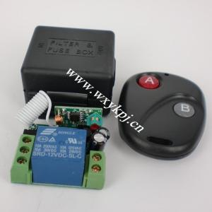 China 12V 1CH Fixed code remote control switch system-Receiver&Transmitter on sale