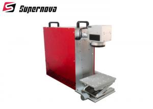 China Supernova Laser Portable Fiber Laser Marking Machine Maker & Rotary Device on sale
