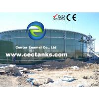 Center Enamel Provides Bolted Steel Tanks Design And Manufacturing For Customer All Over The World