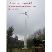 China 30kw Wind Power Generator, Alternative Energy Generators, Horizontal Axial 30kw wind turbine on sale on sale