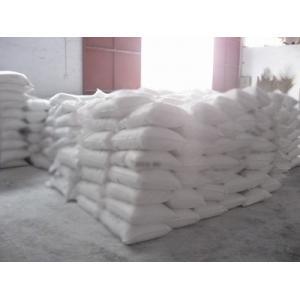 China ZINC SULPHATE HEPTA/MONO 98%MIN GRANULAR/POWDER on sale