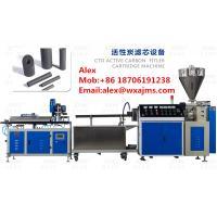 China CTO Carbon Filter Cartridge Machine on sale