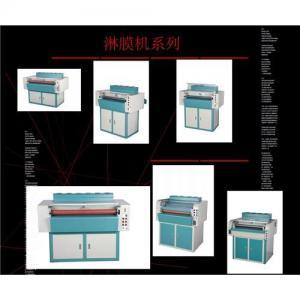 China Photo Book Making Machine  Embosser on sale