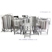 Small-Scale Production of Beer/Black Beer on a Small Scale/Bar Beer Brewing Machine