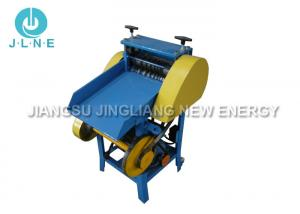 China Heavy Duty Cable Stripping Machine / Motorized Automatic Copper Wire Stripper on sale