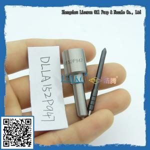 China diesel nozzles DLLA 152 P947, firad diesel nozzles DLLA 152P 947, monark diesel nozzles DLLA152P947 on sale