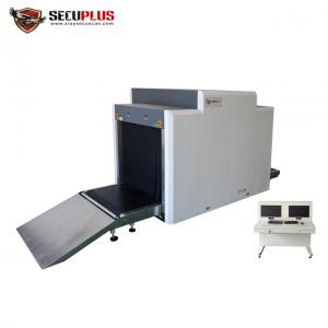 China Large Size Baggage Scanning X Ray Security Scanner For Metro , Airport Use on sale