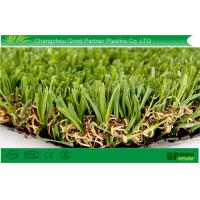 35mm Pile Height GP Residential Artificial Turf Lawn with 4 Color