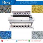 4.0KW 7 Channels CCD  Plastic Sorting Machine
