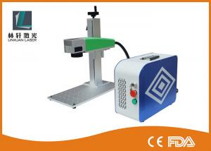 China Hardware Tools Steel Fiber Instrument Laser Marking Equipment Price For CE FDA Certificate on sale