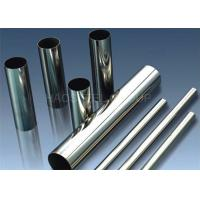 ASTM 316L Hot Rolled SMLS Steel Tube ERW Welded Polished For Construction