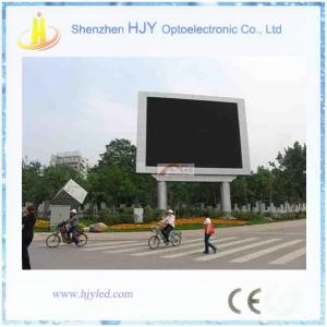 China Waterproof p20 outdoor led screen display on sale