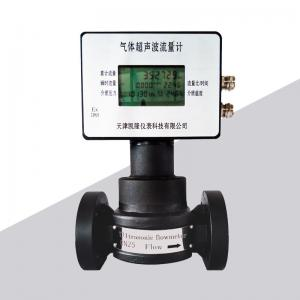 China high quality no maintenance digital gas ultrasonic flow meter on sale