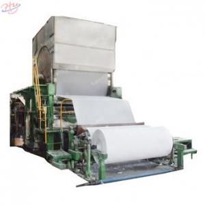China 1880mm 17.3*7.2*6.8m 120t Toilet Paper Making Machine on sale