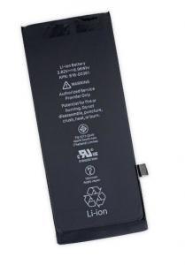 China Iphone 8 replacement battery, repair battery Iphone 8, Iphone 8 battery, Iphone 8  repair on sale