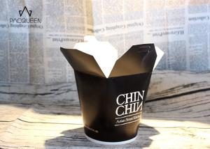 China 26oz / 32oz Full Color Printing Takeaway Food Containers Noodles Paper Boxes on sale