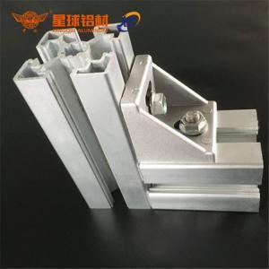 Foshan aluminium extrusion suppliers aluminum t slot extrusion