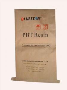 China Laminated Kraft Paper Bags Laminated PP Woven Bag 25KG For Animal Feed on sale