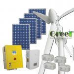 Telecom Sites 10kW Horizontal Axis Wind Turbine For Farm
