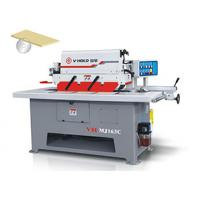 Electric Single Rip Saw  Trimming Saw Bottom Saw With Working Thickness 80mm