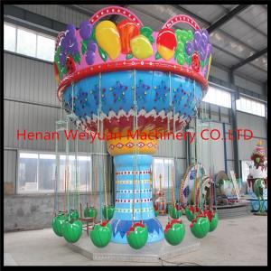 China ISO 9001 and CE approved fun amusement park fruit flying watermelon chair rides on sale