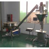 Three Sides Seal Powder Sachet Packaging Machine SCM Control System Low Fault Rate