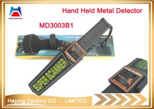 China High sensitivity adjustable hand held metal detector with 9V battery on sale