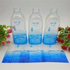 China Customized Size Shrink Film Labels Vivid Gravure Printing Up To 13 Colors on sale