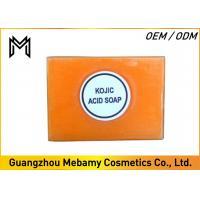 China Natural Antibacterial Kojic Acid SoapOrange Skin Lightening For Face / Body on sale