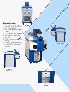 China Copper 200 W Jewelry Laser Welding Machine Microscope Observation System on sale