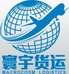 Hong Kong ao Estados Unidos pelo ar ao frete do American Express no mundo inteiro