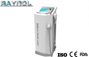 China 2500W Germany 808nm Diode Laser Hair Removal Beauty Clinic Equipment on sale