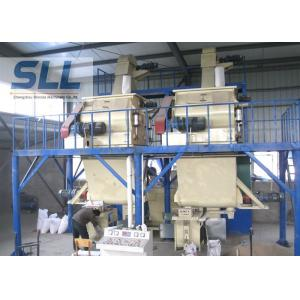 China 20t/H Low Noise Dry Mix Mortar Manufacturing PlantWith PLC / PC Control on sale