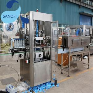 China 30-250BPM auto  PET bottle/can/ jar Shrink Sleeve Labeling Machine sleeve applicator on sale