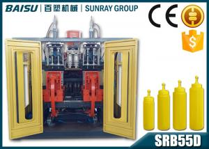 China Electric Control Automatic Blow Molding Machine For Plastic Squeeze Sauce Bottle SRB55D-2 on sale