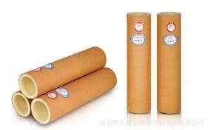 China Thick Felt Fabric Fiber High Temp Felt Sleeve For Aluminium Profile 150℃ - 600℃ on sale