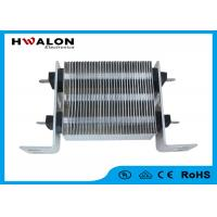 Automotive Ceramic Resistor Heater , Car Air Conditioning PTC Electric Heater