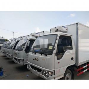 China HOT SALE! Best price JAC 4*2 LHD gasoline refrigerated truck for sale, 1tons smaller JAC cold room truck for sale on sale