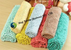 China 3cm Pile Lenth Household Carpets , Living Room Area Rugs Microfiber Shaggy Rug on sale